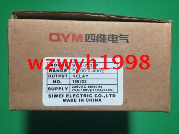 ФОТО  SWJY SWE-7000 intelligent temperature controller genuine QYM gold four-dimensional electrical SWE-7132P