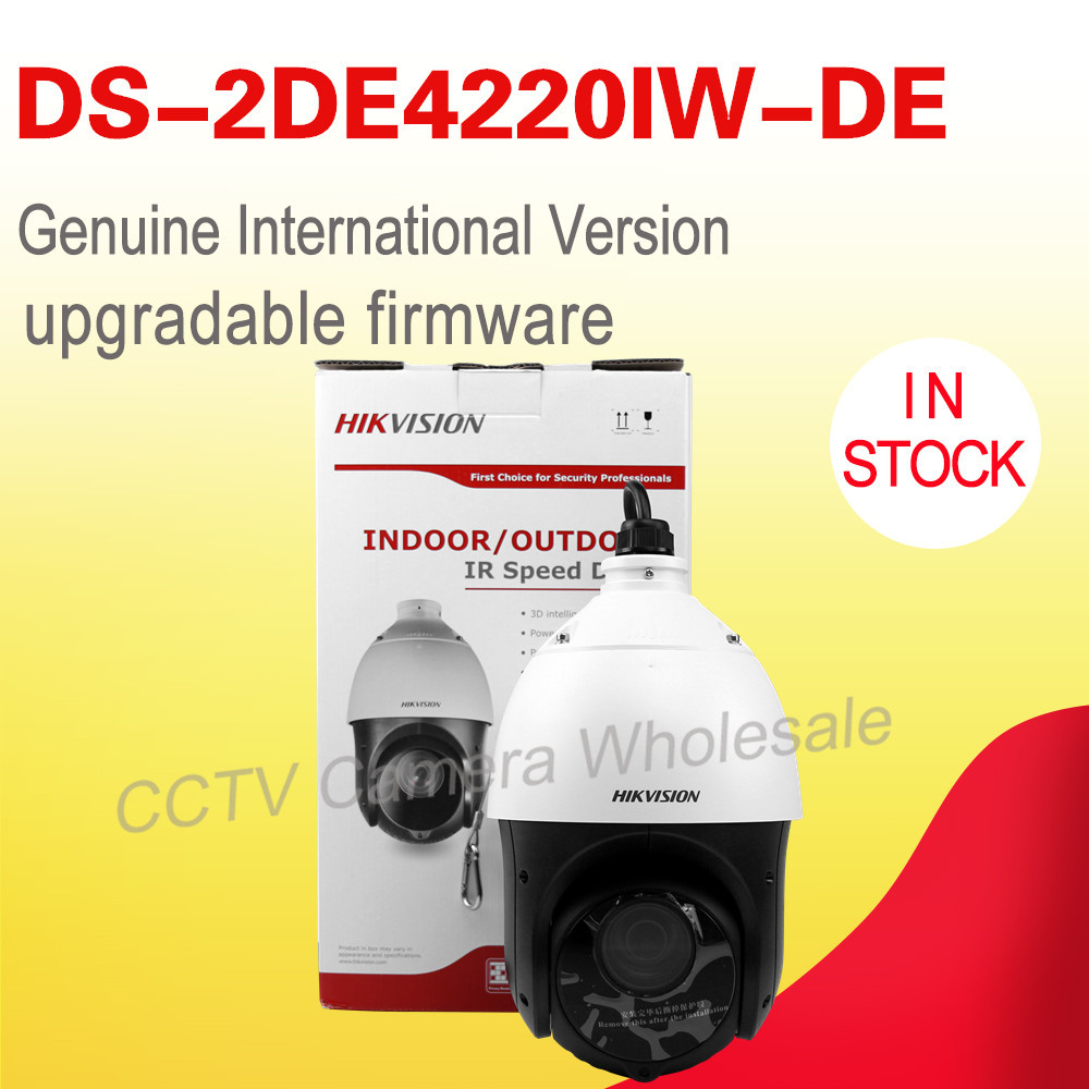 Free shipping DS-2DE4220IW-DE English version 20X Optical zoom 2MP Network PTZ Dome Camera POE P2P free shipping english version ds 2de7230iw ae 2mp network cctv ptz camera poe with 30x optical zoom 150m ir ip66 h 265