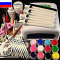 Russian Warehouse Pro 36W UV GEL White Lamp & 12 Color UV Gel Nail Art Tools Sets Kits nail gel nails & tools nail polish kit