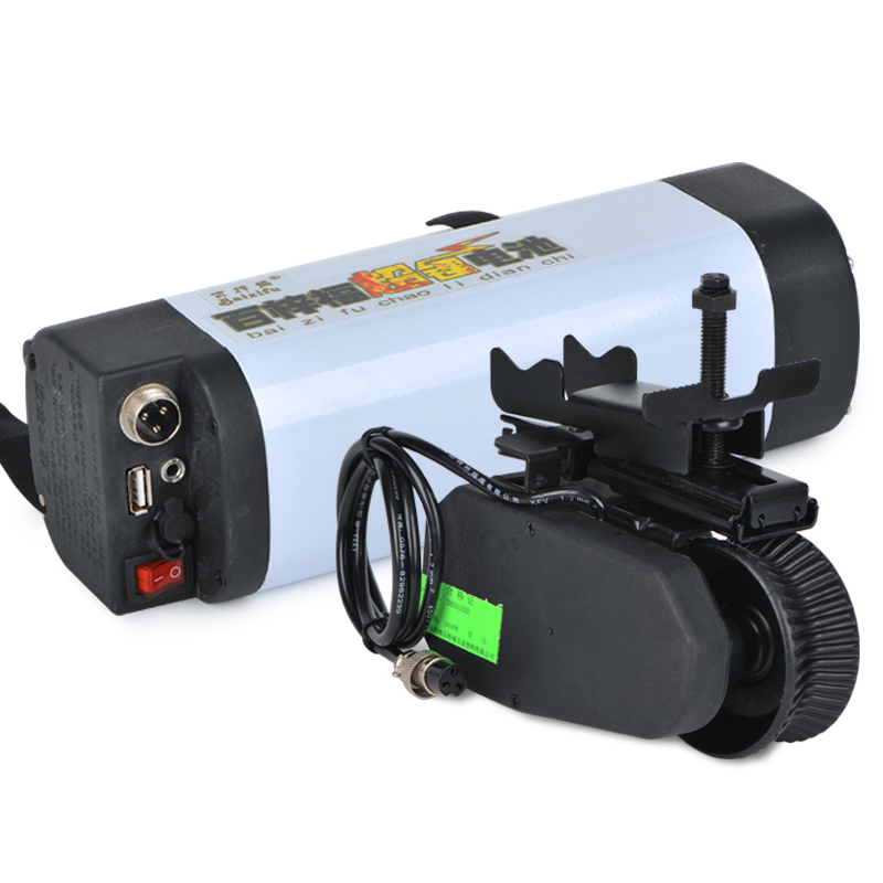 Portable Bike Bicycle Motor Diy Easy Assemble Help Drive More 150W 24V 8A Better Than Rubbee