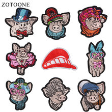 ZOTOONE Cute Patch Lips Stickers Pig Patches Diy Iron on Clothes Heat Transfer Applique Embroidered Applications Cloth Fabric G