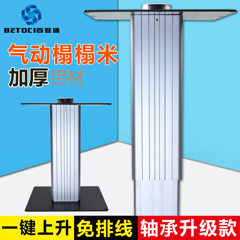 Household Pneumatic Tatami Lift Table And Room Thickening Tatami Japanese-style Platform Lift Table Treadmill Lift