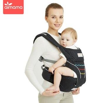 Portabebés Delantero | Aimama 0-36 Meses Multiusos Portador De Bebé Asiento De Cadera Cabestrillo De Bebé Mochila Canguro Bebé Abrigo Cinturón De Tracción