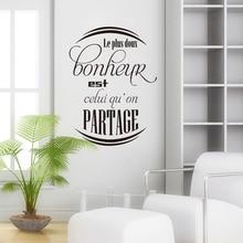 Sticker Le Plus Doux Bonheur Vinyl Wall Decal Happiness Quote Mural Art Wallpaper Living Room Home Decor Poster 29 cm x 40