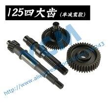 Gear Box Suite GY6 125 150cc Four Gear Shaft Set 152QMI 157QMJ Spare Parts YCM Short