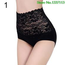 Beauty Women's Lace Floral Body Shaper Hip Abdomen Tummy Control Panties High Waist Underwear