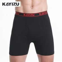 KAYIZU Brand Ultimate Soft Cotton Boxers Men's Underwear Gay Sexy Plus Size Comfortable Male Underwear Panties Homme