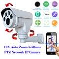 """1/2. 8 """"SONY CMOS IMX322 + Hi3516 CCTV Безопасности PTZ IP Камеры HD 1080 P 2-МЕГАПИКСЕЛЬНАЯ 10X Моторизованный Авто Зум 5-50 мм Объектив С Переменным Фокусным Расстоянием ИК 60 М"""