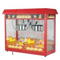 Et-Pop6A-2 çift Pot Deluxe patlamış mısır makinesi patlamış mısır makinesi