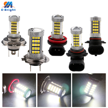 4-20pcs 12V 24V 2835 66 SMD Led Lens Bulbs 9005 9006 H4 H7 H11 P13W Driving Light Cars Fog Bright 1200Lm