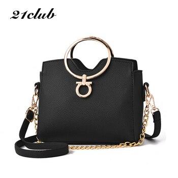 2018 casual chains metal handle small handbags hotsale laides purse famous brand women evening clutch messenger shoulder bags