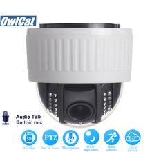OwlCat HD 2MP 5MP Indoor Dome PTZ IP Camera Wifi 5X Zoom 2.7-13.5mm Lens Audio/Mic IR Night Onvif SD Slot Security CCTV Camera цена 2017