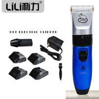 LILI ZP 299 Pet Dog Hair Trimmer Electric Rechargeable Grooming Clipper Cat Animal Hair Remover Cutter Shaver Haircut Comb Kits