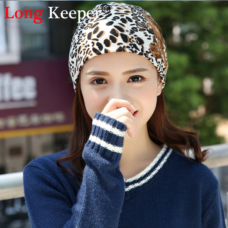 Long Keeper New Fashion Women Beanie Hat Cap Autumn And Winter Hats Ladies Leopard Scarf Hat Skullies Hats 3 Usages To Wear zea rtm0911 1 children s panda style super soft autumn winter wear cap scarf set blue