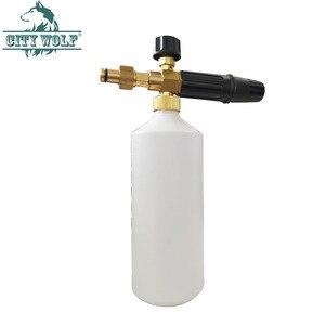 Image 3 - Stadt Wolf Hochdruck schnee foam lance seife flasche für BORT BHR 1600 SC BHR 1900 Pro BHR 2100 Pro auto Washer auto zubehör