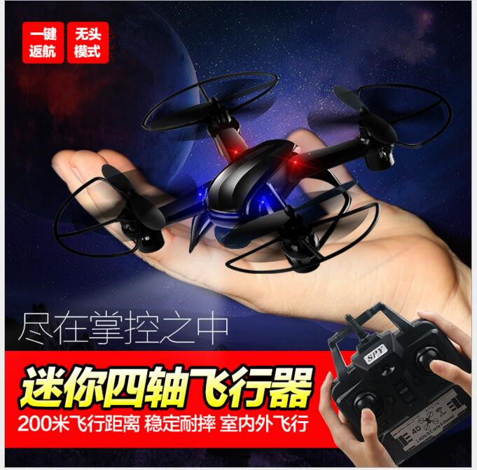 ФОТО Hot Sell 2.4G mini UFO four axis Naishuai  UAV Aerial photography remote control aircraft Aeromodelling children's toys & Gifts