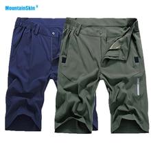Mountainskin Для мужчин летние быстросохнущая дышащие шорты Открытый Спортивная Пеший туризм для трекинга бега кемпинг восхождение мужской MA334