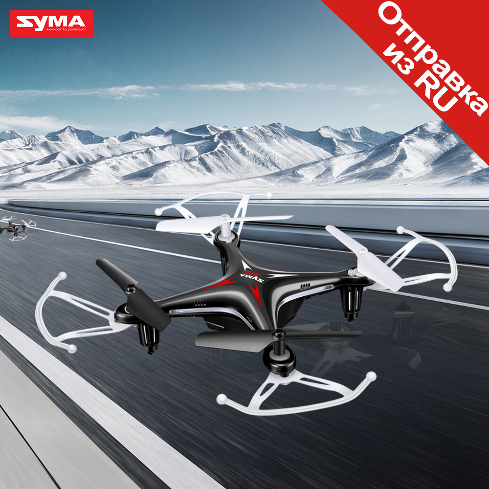 SYMA X13 Remote Control Drone RC Drone Aircraft 6-Axis 4CH 2.4G Gyro 3D Rollver Headless RC Helicopter Kid Toys For Boys Gift syma 107e remote control mini drone 3ch rc mini helicopter gyro crash resistant baby gift toys smallest helicopter kid air plane