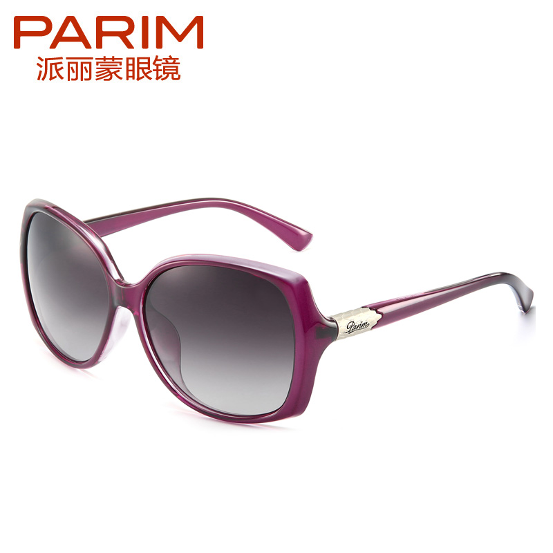 ab2304cd98 shop online women polarized sunglasses Parim female oversized sunglasses  designer sunglasses with box-in Sunglasses from Apparel Accessories on ...
