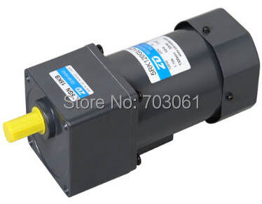 120W 90mm Single-phase AC micro motors gear reduction motor induction motors ratio 250-750