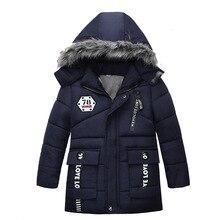 Jackets Coat Outerwear Fleece Thickening Baby-Boys-Girls Winter Child Liner Warm Windproof