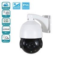 4 인치 미니 사이즈 4MP 야외 Onvif 네트워크 H.265/H.264 IP PTZ 카메라 고속 돔 배 줌 ptz ip 카메라 60 메터 IR 야간 투시