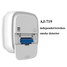 New smart home independent wireless photoelectric smoke alarm fire fire smoke detector цены онлайн