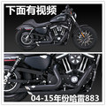 04-15 Harley XL883 VH Americano VANCE & HINES escape modificado tubo de escape 48 2 fora de 2, 1200