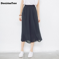 2019 new female wrinkle high waist loose section wide range of chiffon legs long leg pants korean pant sexy