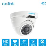 Reolink IP Camera PoE 4MP 2560 1440P IP66 Waterproof Indoor Outdoor Dome Security Camera With Audio