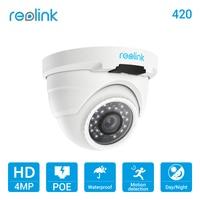 Reolink IP Camera PoE 4MP 2560 1440P IP66 Waterproof Indoor Outdoor Dome Security Camera With Audio