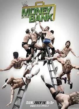 WWE:合约阶梯大赛 2013