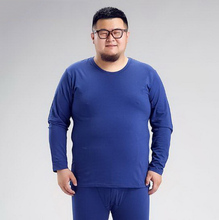 Men's autumn and winter plus width Keep warm Large cotton sweater oversized underwear sets 5XL/6XL/111032