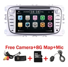 цена на 2 Din 7 Inch Car DVD Player For FORD Mondeo S-MAX  C max FOCUS 2 2008-2011 With 3G Radio GPS Navigation BT 1080P 8GB Map