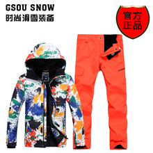 2017 New mens colorful ski jacket and oranged ski pants suit male skiing suit snowboarding set winter outdoor sportswear skiwear