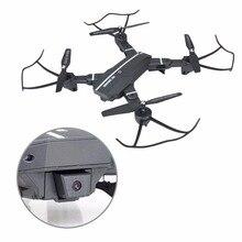 8807 W Katlanabilir Özçekim ile HD Kamera RC Quadcopter drone Rakım Tut özçekim MIni Dron 2.0mp WIFI Kam VS VISUO XS809W XS809HW 1