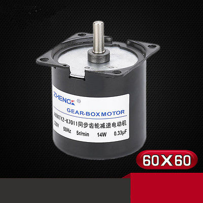 AC Synchronous Geared <font><b>Motors</b></font> A60KTYZ (Center Axis) 220V 14W Reversible 2.5/5/8/10/12/15/20/30/40/50/60/80/<font><b>110</b></font> RPM image