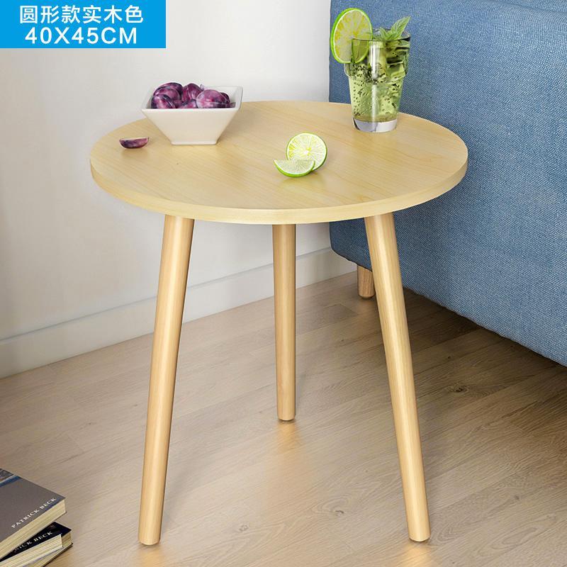 Скандинавский журнальный столик для гостиной, современный минималистичный чайный столик из твердой древесины, многофункциональный чайный столик - Цвет: Style 9