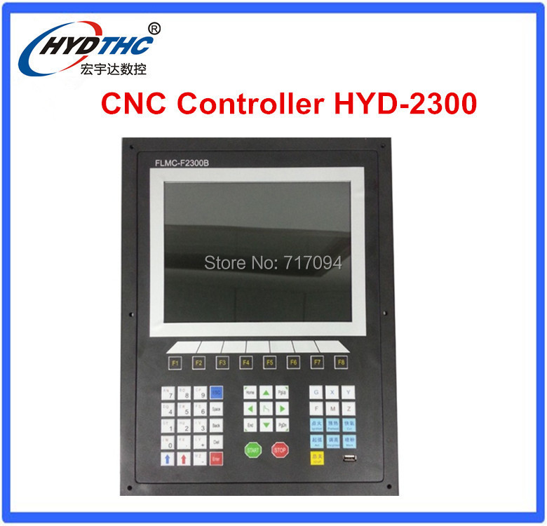 Hot selling cnc controller system for cnc plasma and flame cutting machine F2300B