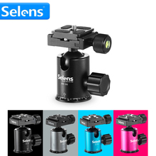 Professional Tripod Head ball 360 Degree Rotatio Magnesium Alloy Universal Ballhead with Quick Release Platefor DSLR