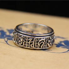 Lucky Mantra Ring 100% 925 Sterling Silver Ring Sanskrit Buddhist Six Words Mantra