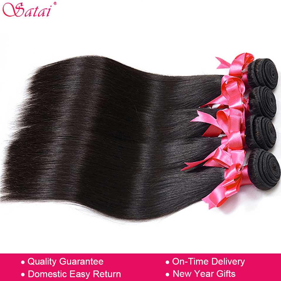 SATAI Straight Hair Human Hair Bundles 4Pcs Brazilian Hair Weave Bundles Natural Color Can Be Dye