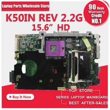 Best quality K50IN k40IN laptop motherboard for ASUS X8AIN,X5DIN,K40IN100% tested with free shipping