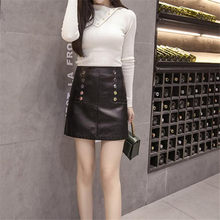 05b7dbb995 Christmas women's black pu skirts autumn and winter new skirt thin long  section A word skirt fashion sexy nightclub pu skirt