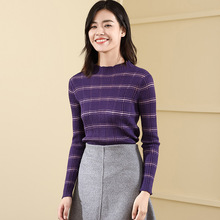 2018 Autumn And Winter new arrival sweater rendering perspective knitting upper hollow out women18090