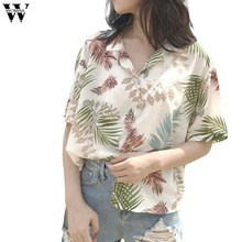 Womail Blouse Summer Women Shirt Casual Fashion Ladies Blouse Flower Fruit Leaf Short Sleeve Shirt Tops With Button 2019 Ju11(China)