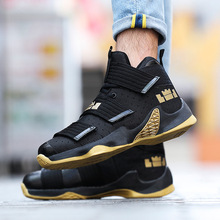 mens mesh breathable sneakers high top lace up running shoes casual walking outdoor basketball