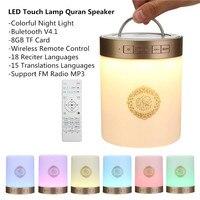 Quran Music Touch Lamp Wireless Bluetooth Speaker Remote Control Colorful LED Night Light Muslim Koran Reciter FM TF MP3 Player