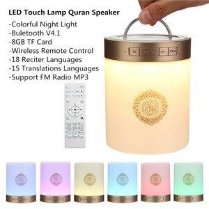 Image 1 - Quran Touch Lampe Drahtlose Bluetooth Lautsprecher Fernbedienung Bunte LED Nacht Licht Muslimischen Koran Rezitator FM TF MP3 Musik Player