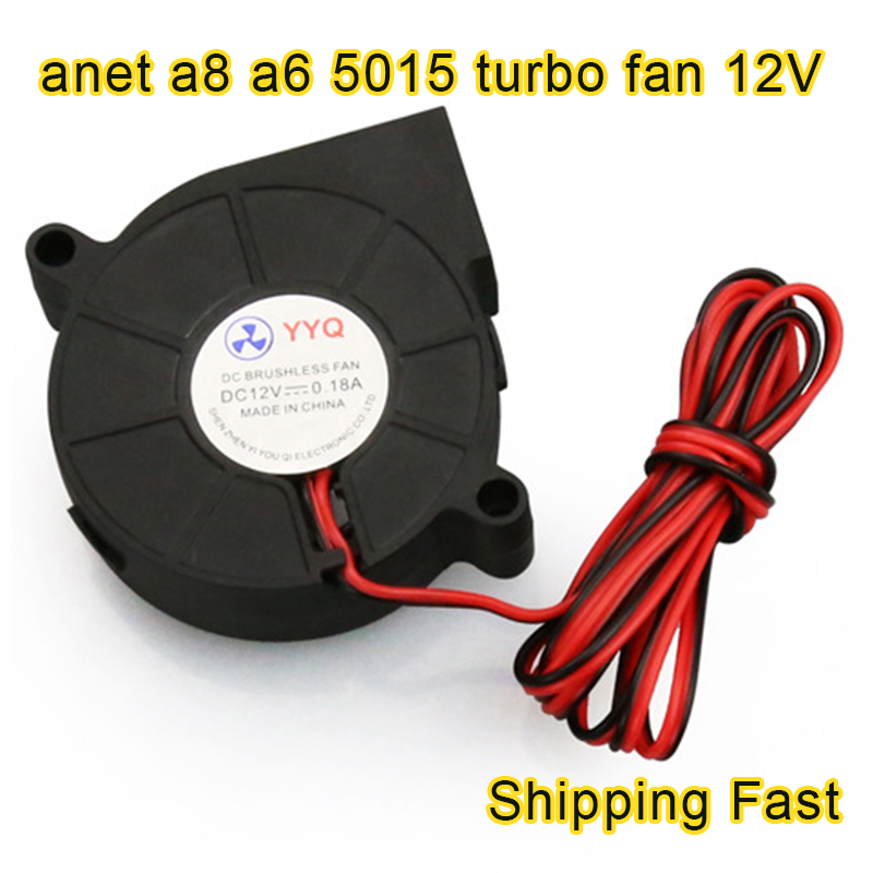 US $3 79 5% OFF|Anet A6 A8 DC12V Cooling Blast 5015 Air blower Fan 12v 50mm  radial for Reprap Mendel Prusa I3 3D Printer Parts Turbo Brushless-in 3D